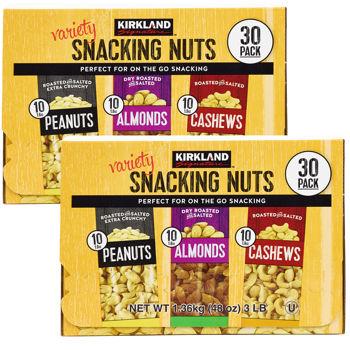 kirkland-Nuts